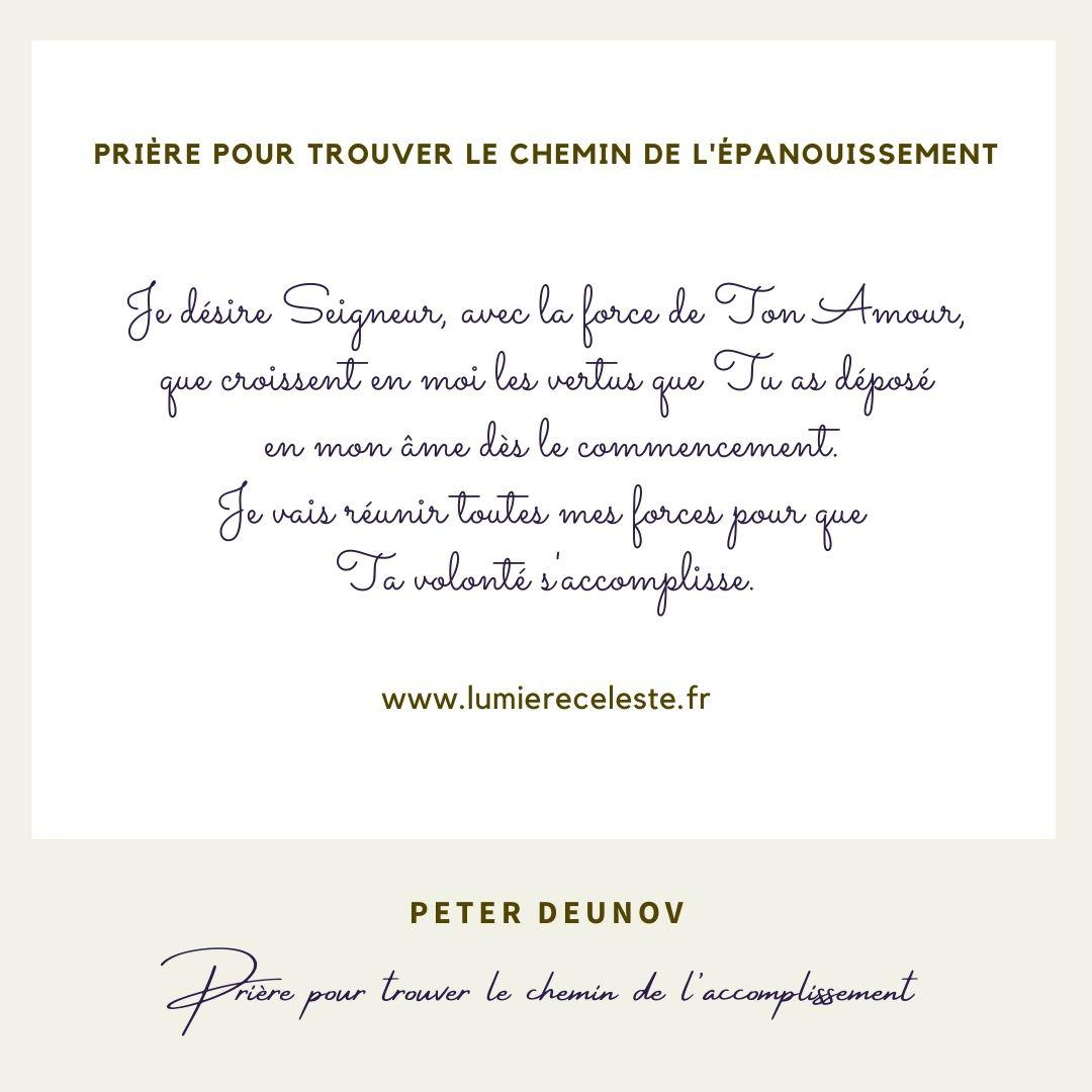 Peter deunov 7
